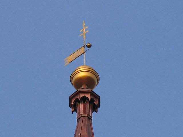 W ramach prowadzonych prac remontowych ozłocone zostały: główna kula wieńcząca wieżę oraz osiem mniejszych